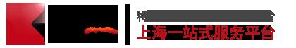 注册危险化学品公司-危化品贸易公司注册办理-剑墨平台